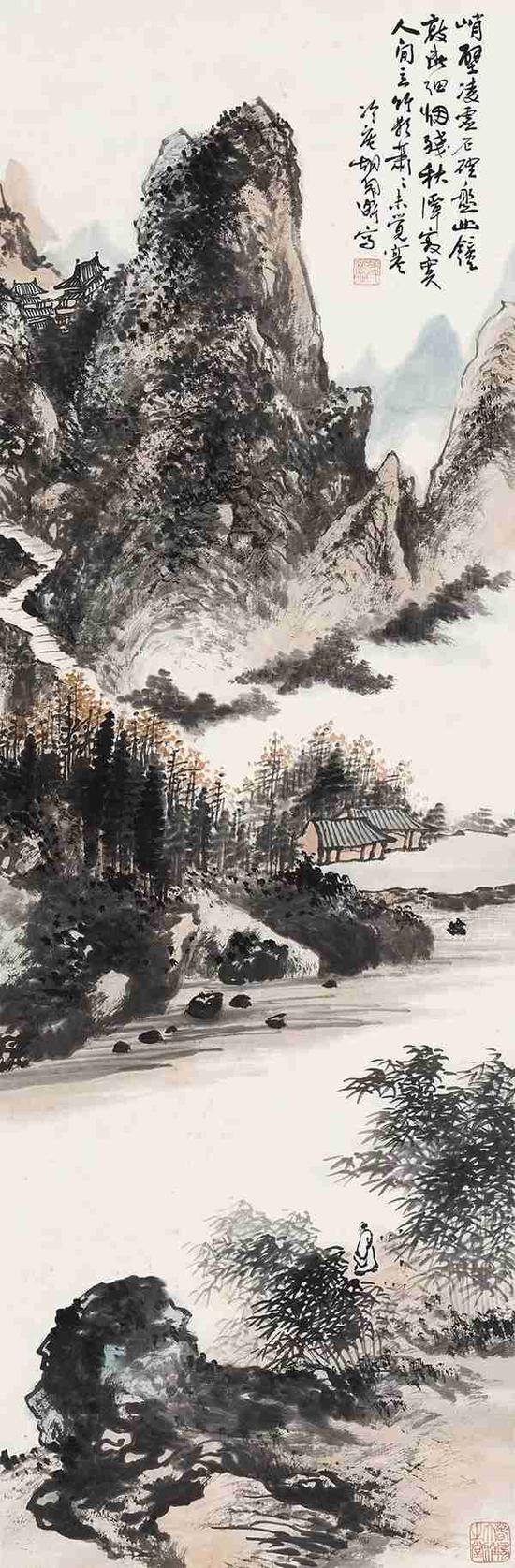 《四景山水》之胡佩衡