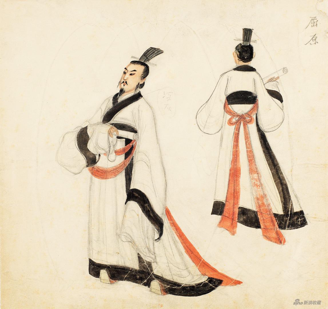 张光宇,屈原 婵娟 服装设计图 25.4×26cm,1953