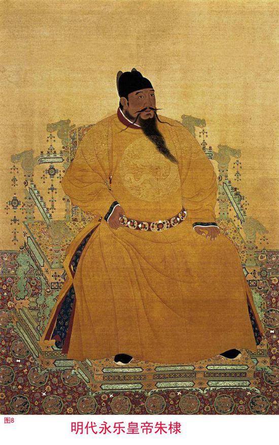 图8--明代永乐皇帝朱棣