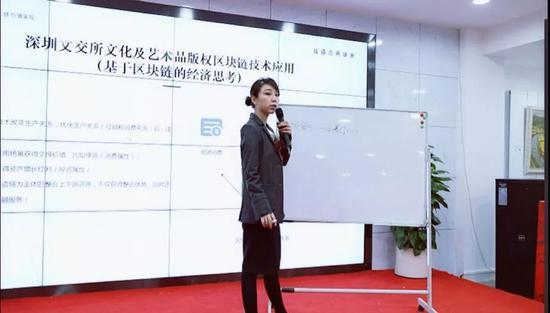 音乐文化品类链运营总裁 周芳芳