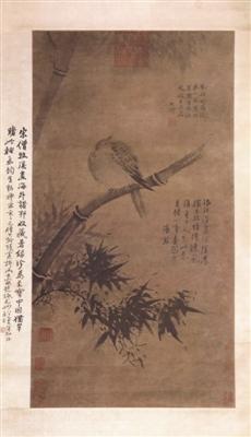 宋 牧溪印 《竹鸟图轴》