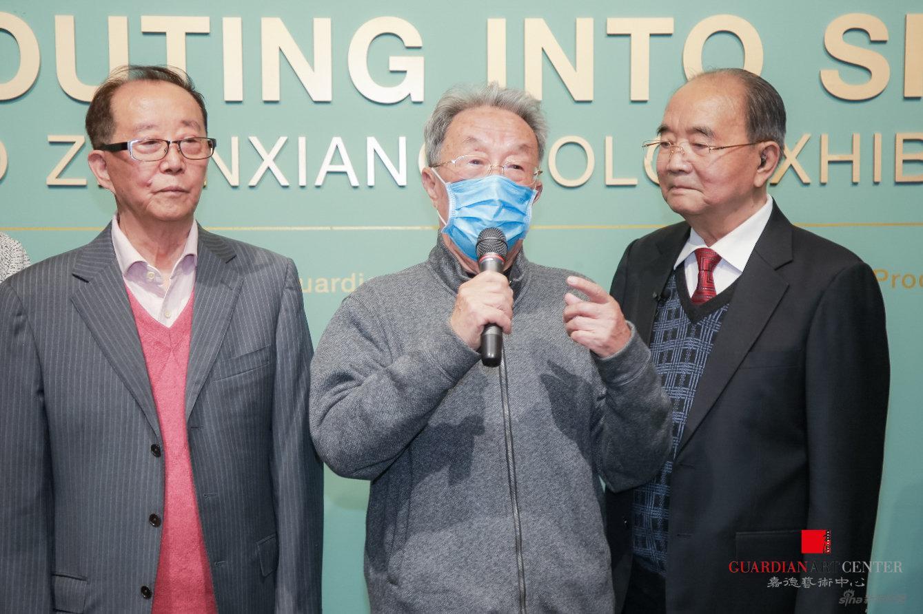 原文化部部长王蒙先生致辞