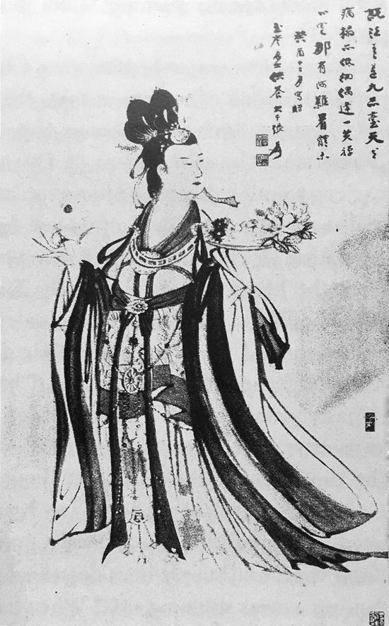 1933年《散花天女》癸酉本,谢玉岑旧藏