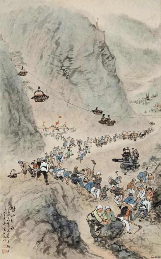 宋文治 金志远 合作《劈山引水》93.5×55cm 1958年 中国美术馆藏