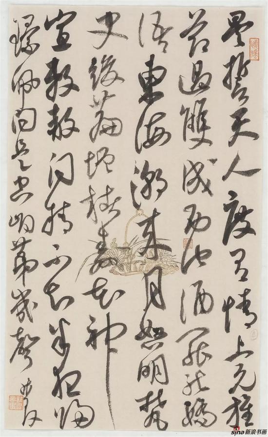 《龚自珍诗》,行草,纸本,20×28cm,2018年