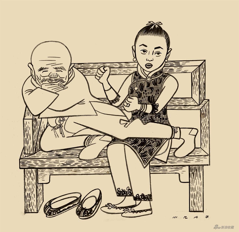 这个世界要有钱,八十公公有人恋;有钱不怕八十岁,没钱最怕两同年。27.5×28.5cm,1930年代