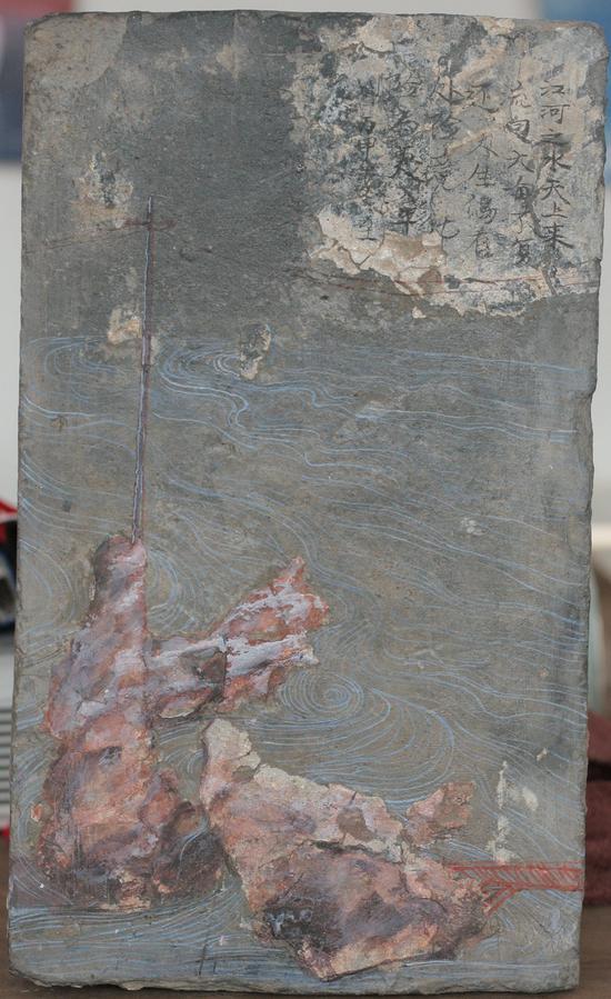 砖画-制造山水05尺寸32-19cm,材质,古砖丙烯,年代2016年