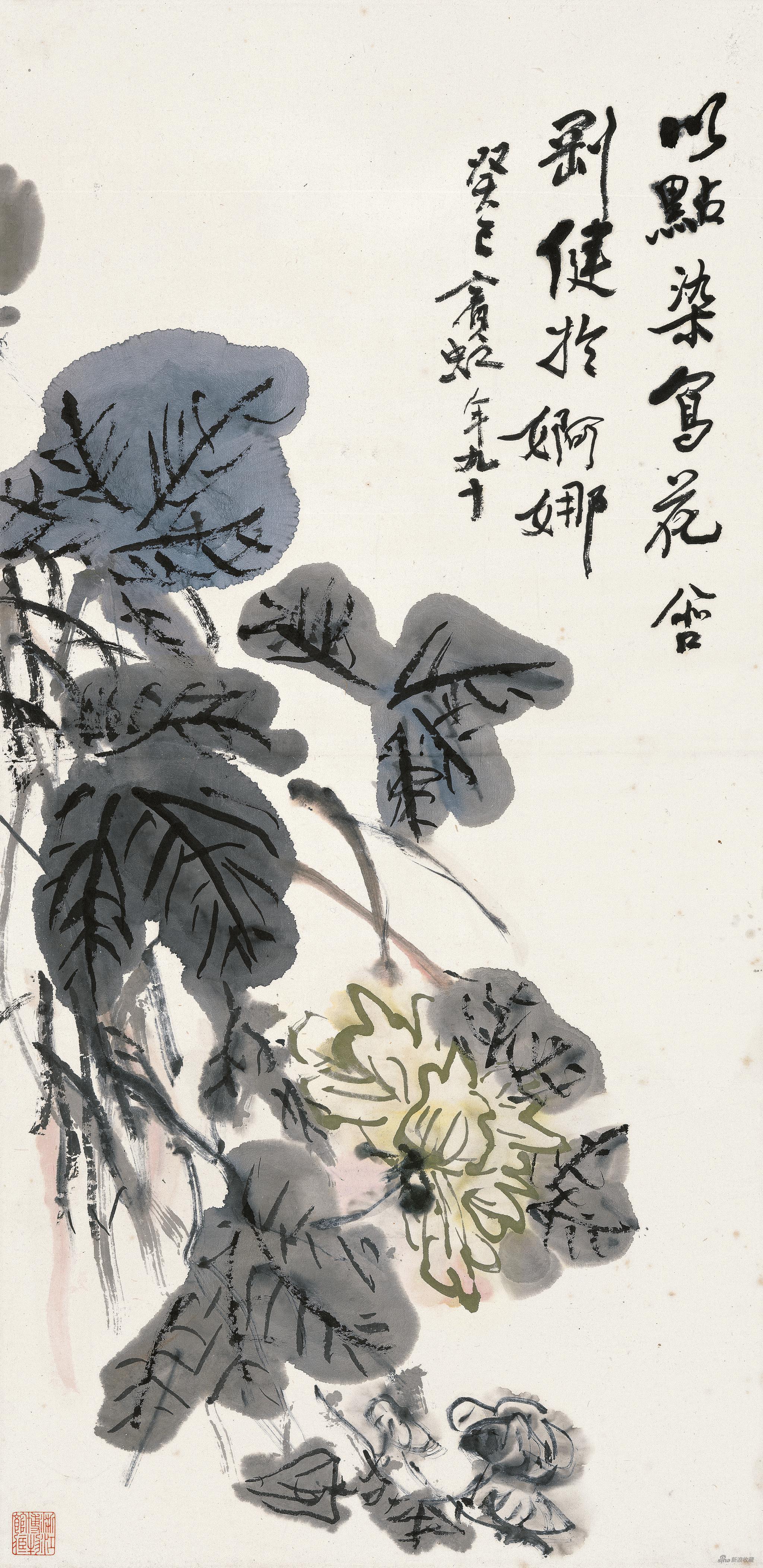 芙蓉图 黄宾虹 68.5cm×33.2cm 1953年 纸本设色 浙江省博物馆藏