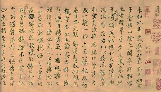 """王开儒揭开《清明上河图》《兰亭序》千年""""沉冤"""""""