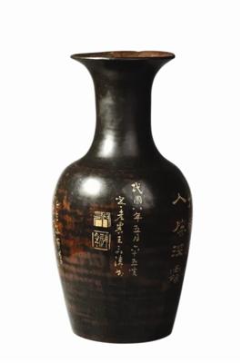 图2 王永清的书法花瓶