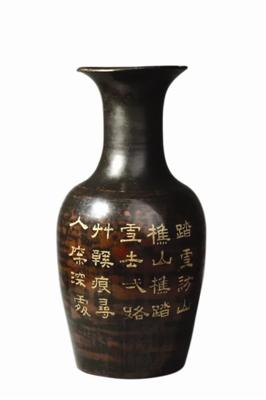 图1 王永清的书法花瓶