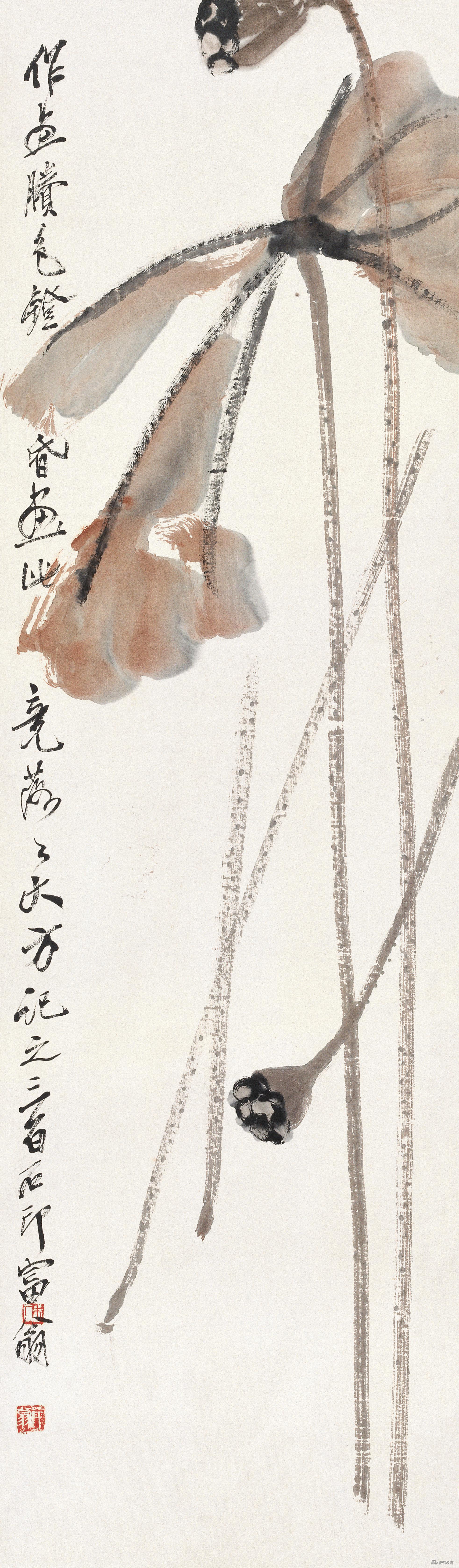 残荷 齐白石 117cm×34cm 无年款 纸本设色 北京画院藏