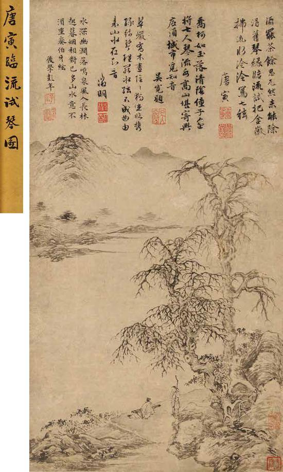 2018西泠春拍   唐寅(1470~1523)临流试琴图   水墨纸本 立轴