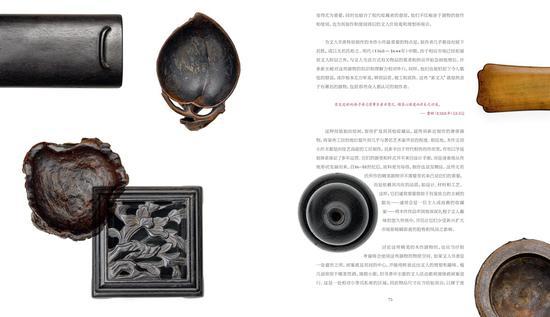 《士林典藏:稀见木作小文房》中文版内页