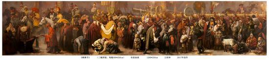 巨幅油画《晒佛节》创造背后的王昭举