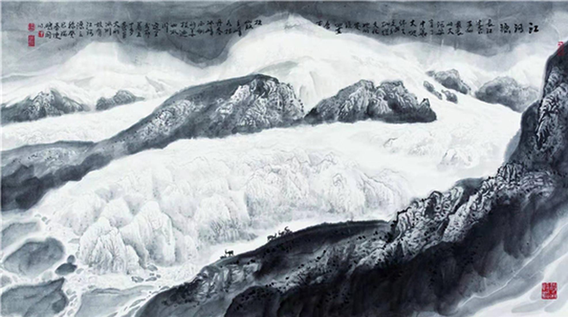 翰墨丹青:品读当代山水画名家陈鹏同绘画艺术