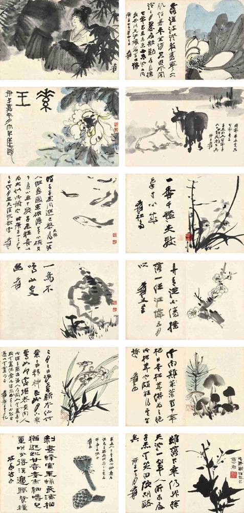 张大千(1899-1983) 大千狂涂册之三 540.5 万成交