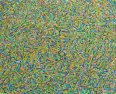 伊灵作品《新天地》布面油画  90X110cm 2017