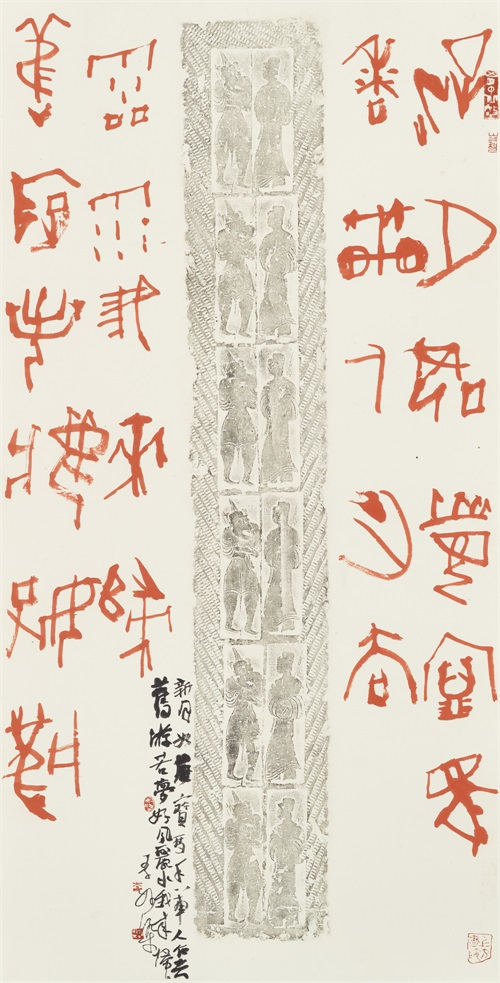 李强《大篆》137x69cm