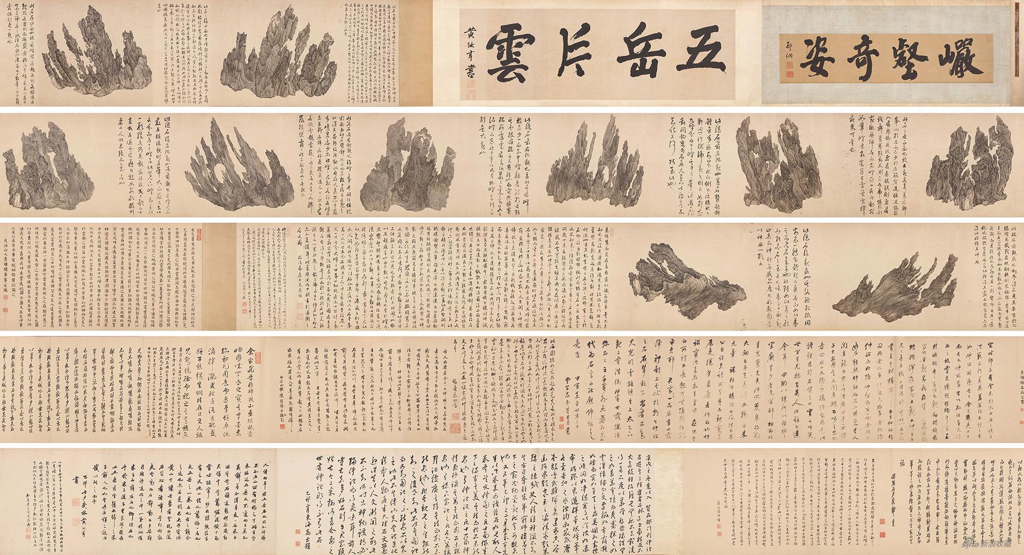 陕西省公安厅13日披露,自2012年以来,陕西公安和文物部门共侦破文物犯罪案件3131起,抓获犯罪嫌疑人3679名,打