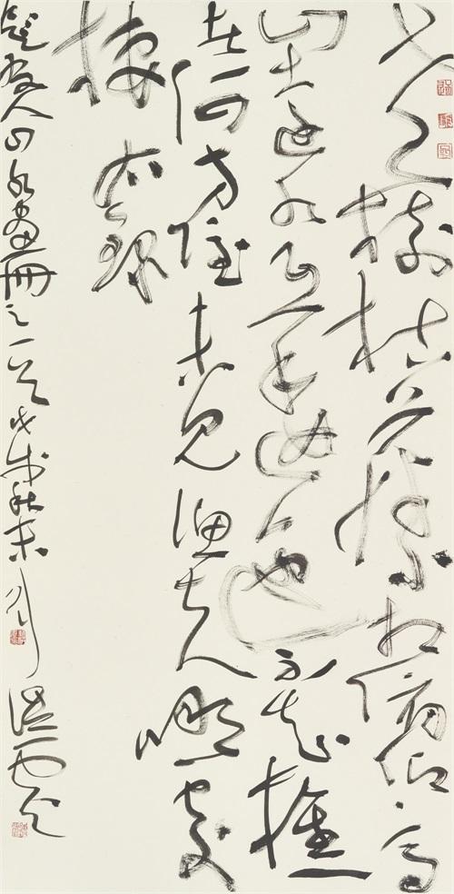 刘洪彪《题友人山水画之一》136x67cm
