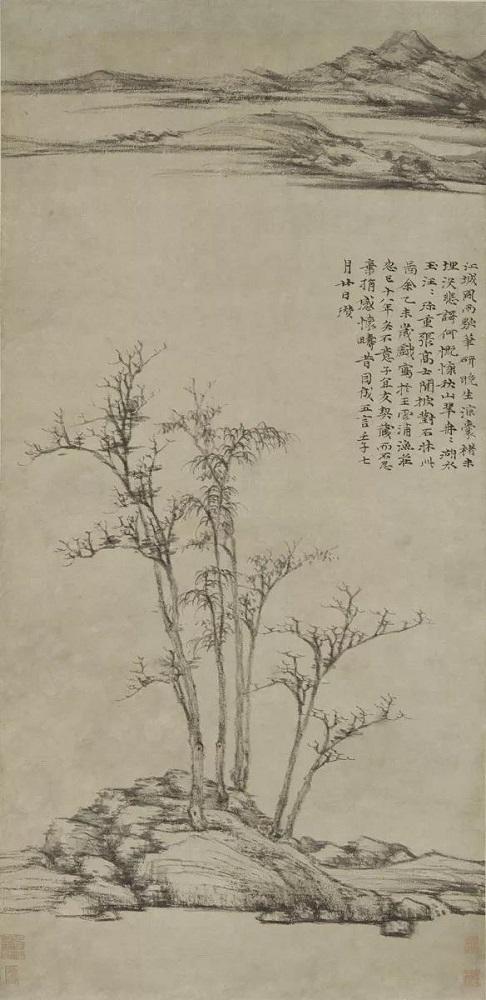 元 倪瓒 《渔庄秋霁图轴》 上海博物馆提供