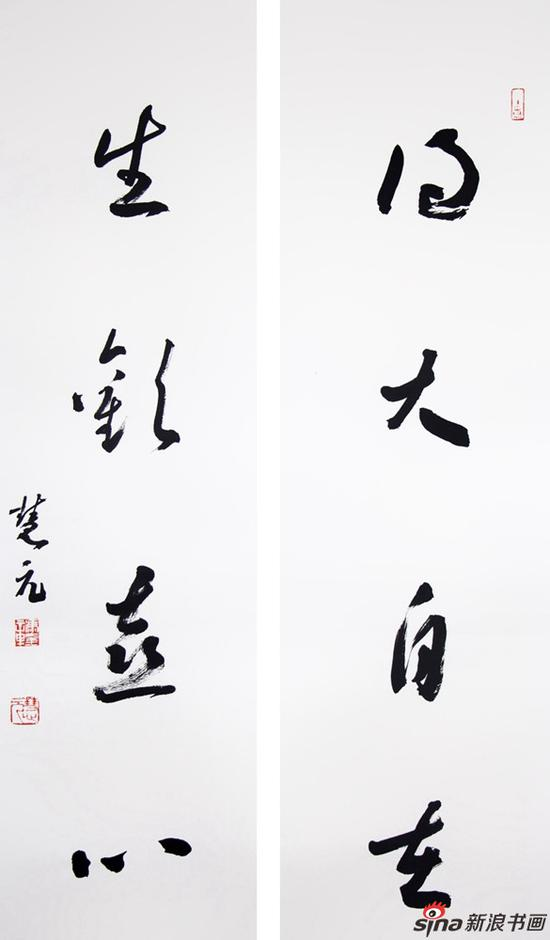 冯奎作品-得大自在对联-69x22cmx2