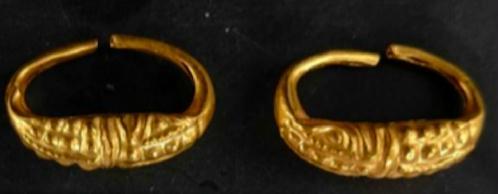 厄瓜多尔JAMA博物馆2017年7月被盗的金质动物形状鼻环