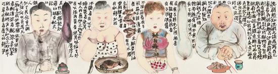 Lot.607 李津 《饮食男女之二》 纸本彩墨 52×197cm。