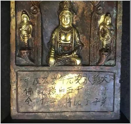 北魏菩萨佛像 铭文