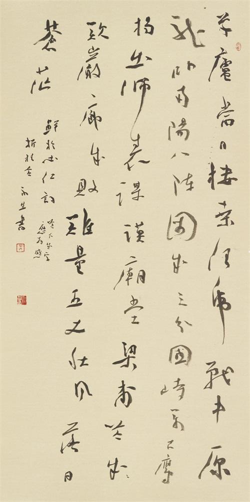 文永生鲜于必仁《折桂令》136x68cm