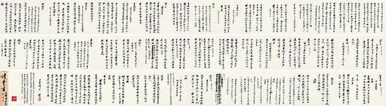 《诗中画》赵朴初 纸本册页 20x48cmx48