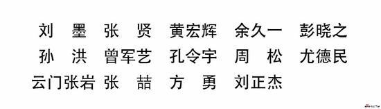桂林山水写生作品展画家