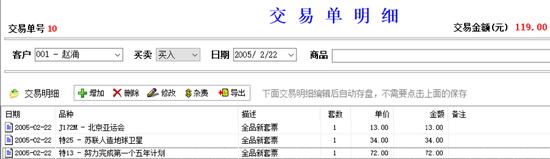 赵涌和中国集邮市场发展史