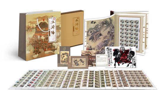 水浒传邮票珍藏册再掀名著邮票收藏热邮票珍藏册水浒传