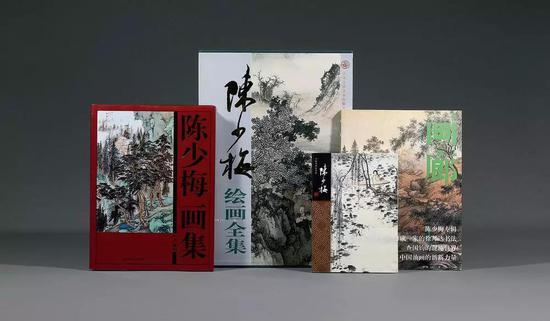 陈少梅《载酒泛舟》、《赤壁夜游》出版物