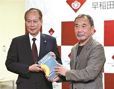 村上春树(右)向日本早稻田大学捐赠资料