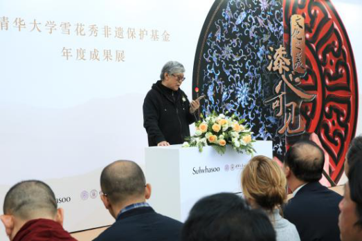 中国文联民间文艺家协会副主席张錩先生致辞