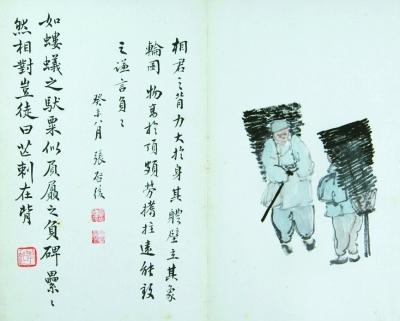 北京风俗图之八