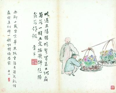 北京风俗图之四