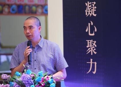 中宝协副会长、广东省珠宝玉石交易中心有限责任公司总经理黎志伟先生做主题发言