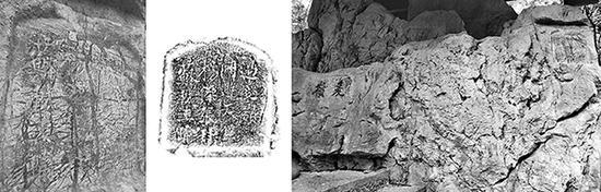 大麥嶺蘇東坡題名石刻現狀