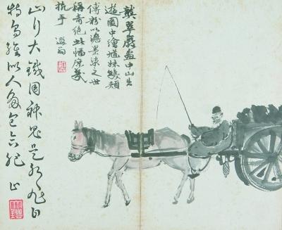 北京风俗图之六