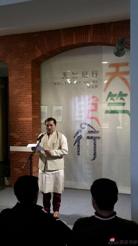 印度驻沪总领事瑞峰