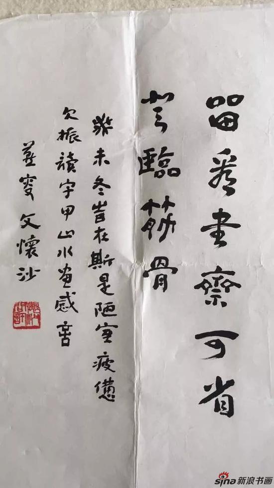 为刘宇甲画集题字