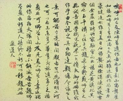 北京风俗图之七――叶恭绰题跋