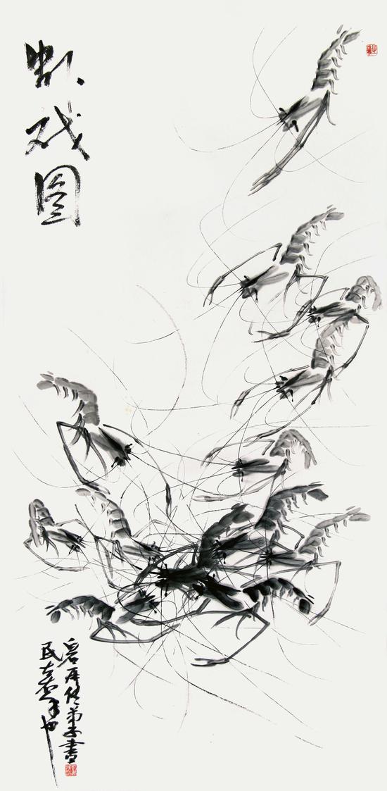 《虾戏图》136×68cm