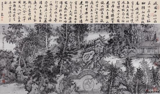 林泉之趣 66cm×112cm 2018