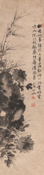 徐渭 (1521-1593)  牡丹竹石图  镜心 水墨纸本  122.5×30 cm