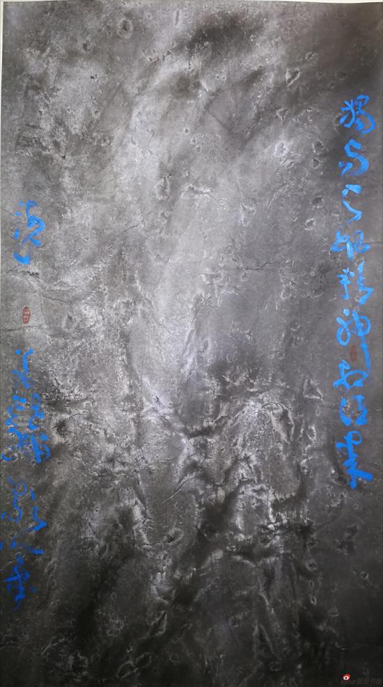 独与天地精神相往来 海上美景在平 敬笔 纸本水墨 120X210